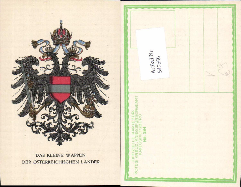 547566,K.K. Armee Patriotik Wappen pub Kriegsfürsorge 284 günstig online kaufen