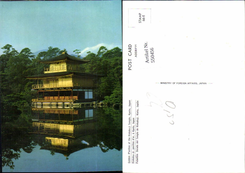 550456,Asia Japan Golden Pavillon Kinkaku ji Kyoto  günstig online kaufen