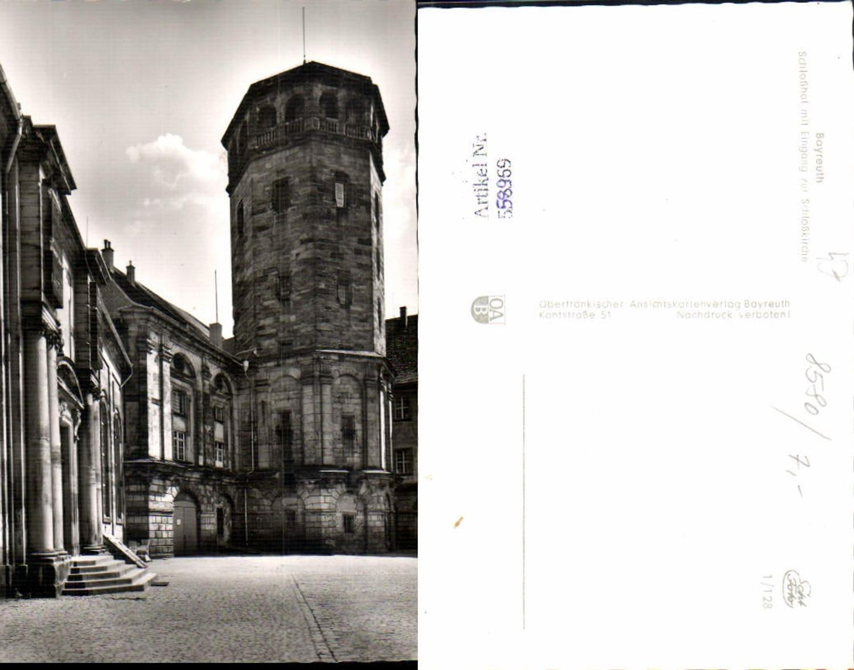 558969,Bayreuth Schloßhof u. Eingang zur Schloßkirche günstig online kaufen
