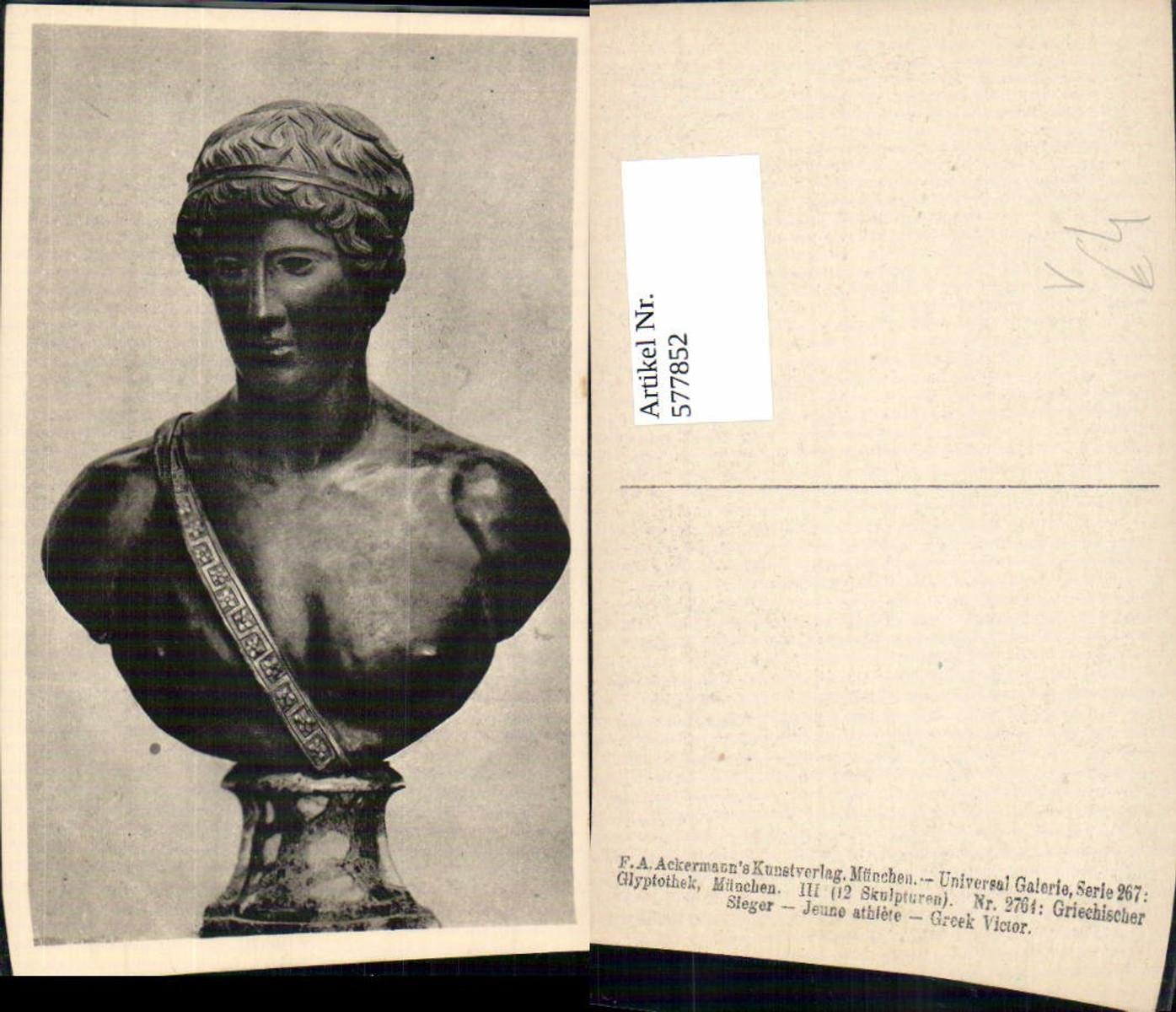577852,Antike Griechischer Sieger Greek Victor Skulptur pub F. A. Ackermann 267/2764 günstig online kaufen