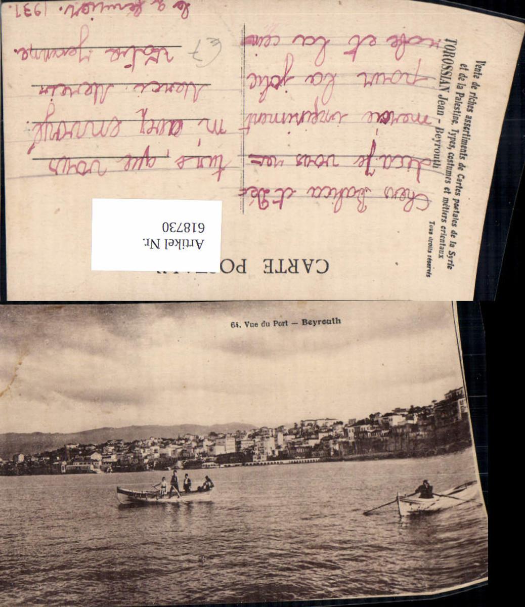 618730,Beyrouth Beirut Vue du Port Boote Libanon günstig online kaufen