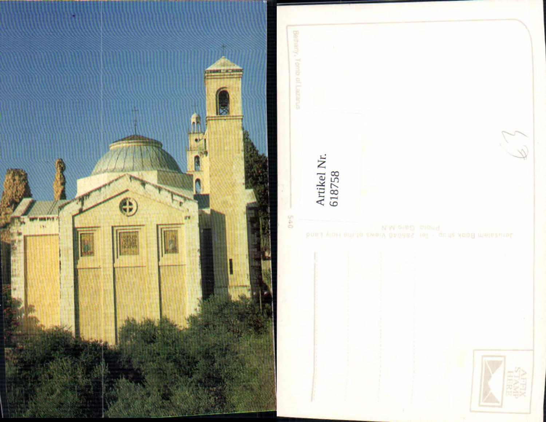 618758,Bethany Tomb of Lazarus günstig online kaufen