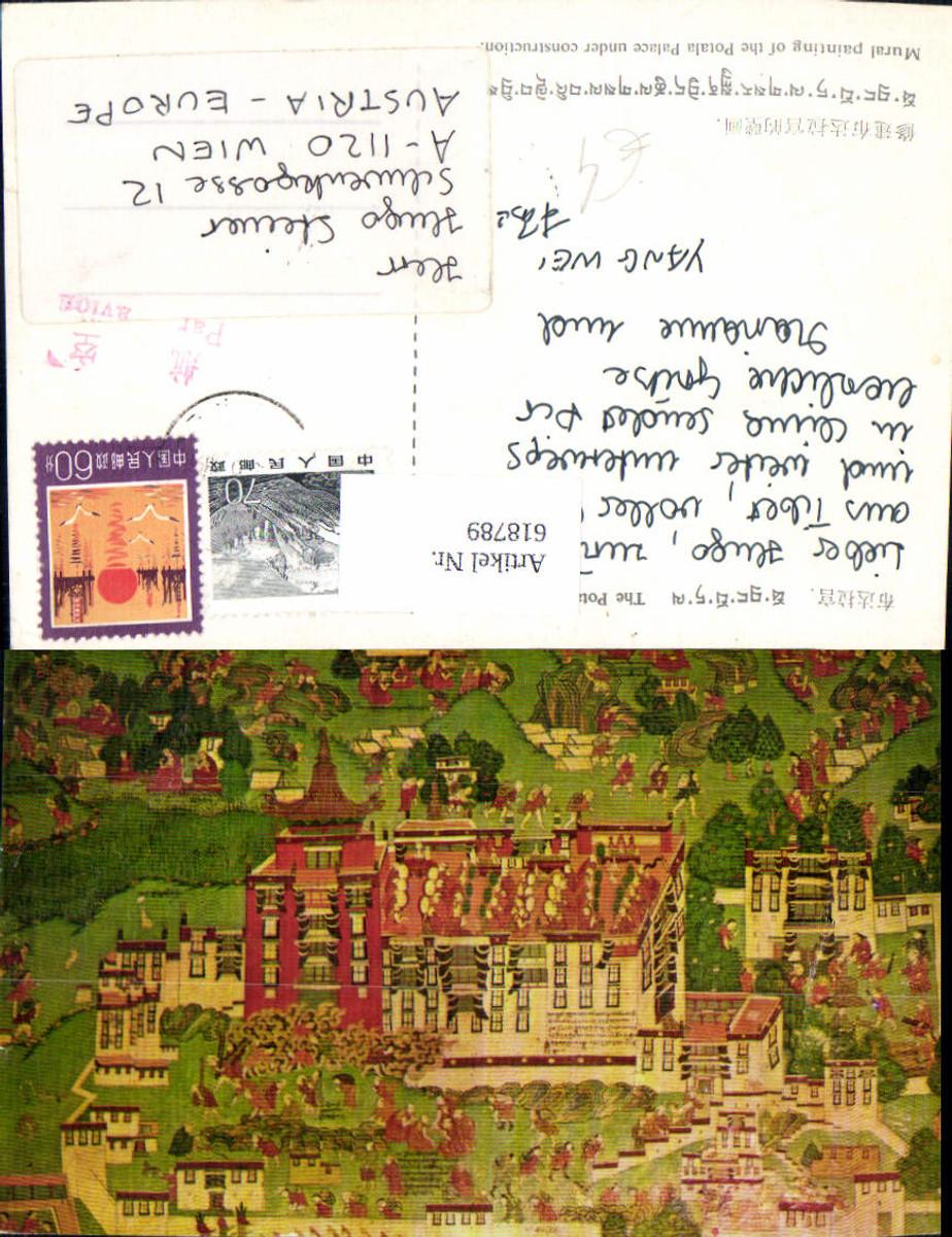 618789,Lhasa China The Potala Palace Mural painting Gemälde günstig online kaufen