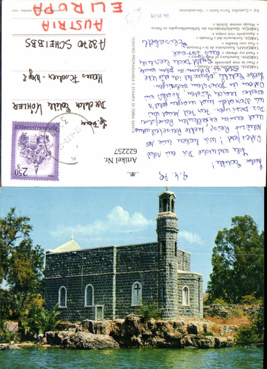 622257,Tabgha Sanfuario del Primato Gedächtniskirche Galiläa Israel günstig online kaufen