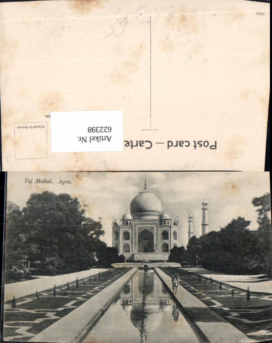 622398,Taj Mahal Agra India günstig online kaufen