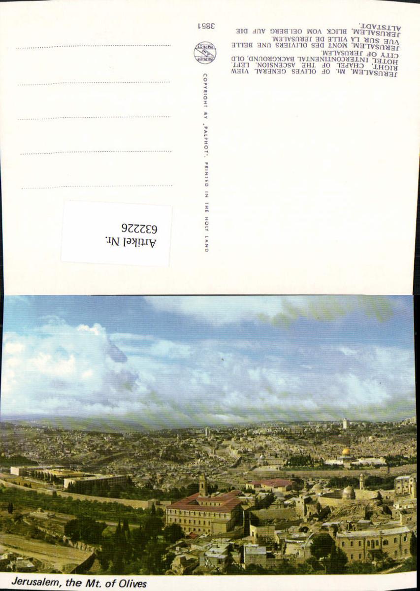 632226,Jerusalem Mount of Olives General View Chapel of the Ascension Oelberg Altstadt günstig online kaufen