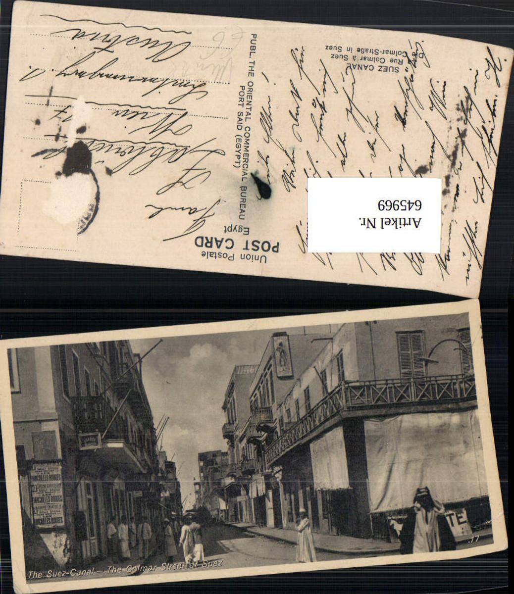 645969,Mini-AK The Suez Canal The Colmar Street Suez Egypt günstig online kaufen