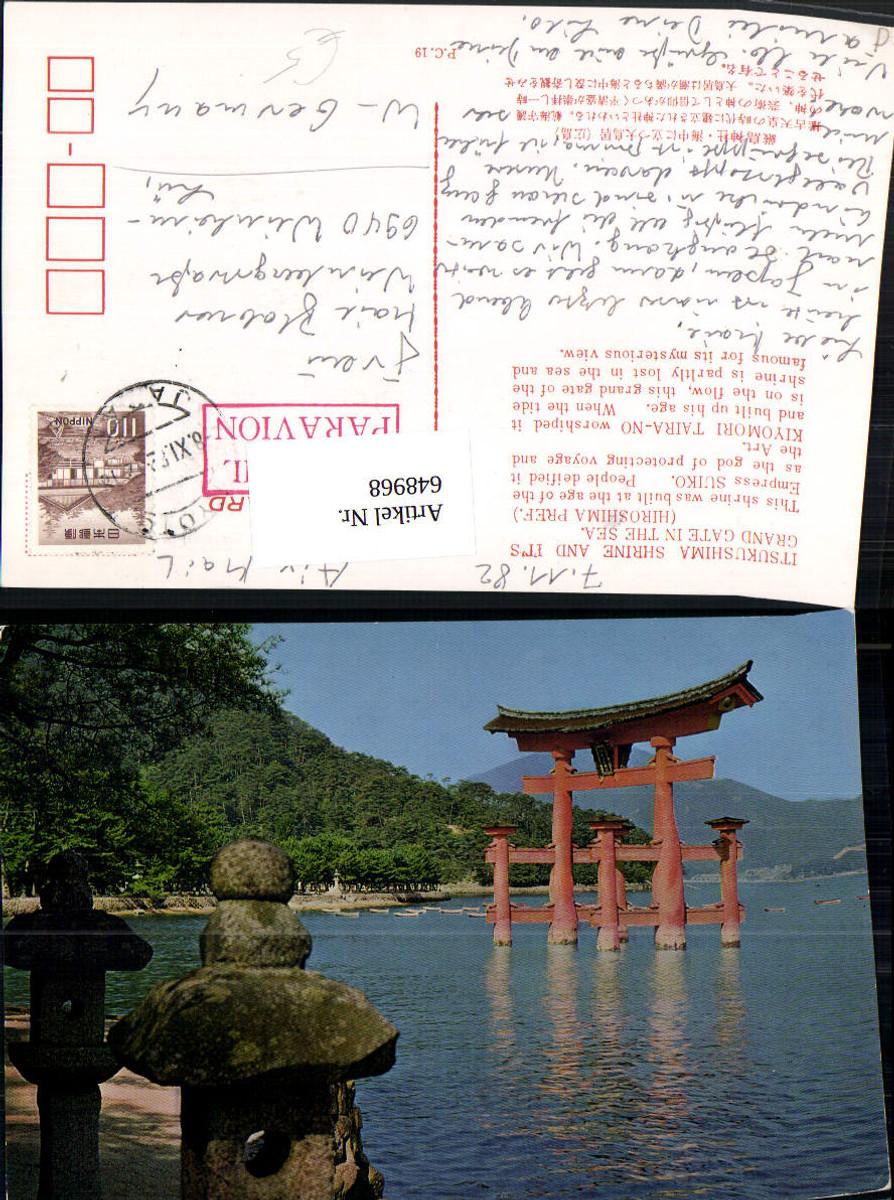 648968,Itsukushima Shrine and its Grand Gate in the Sea Hatsukaichi Japan günstig online kaufen