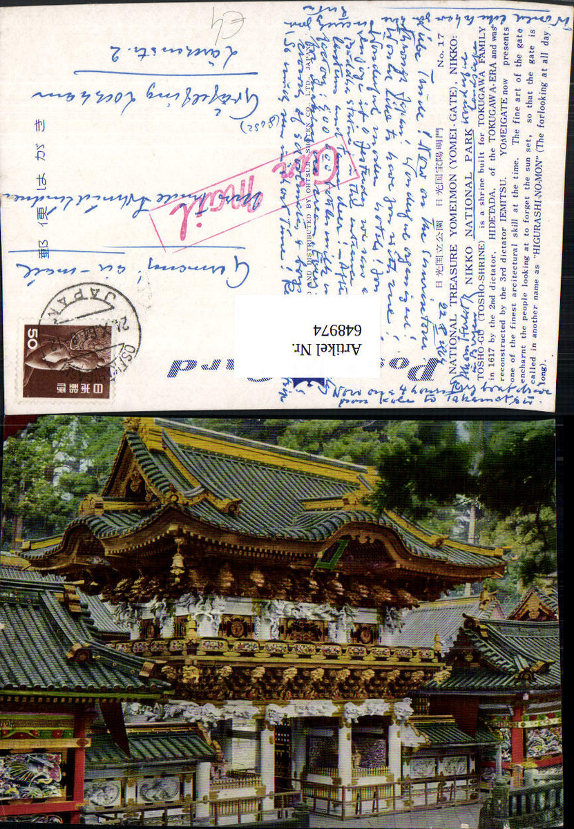 648974,Japan Nikko National Park Tosho-Gu Tosho-Shrine Yomei-Gate günstig online kaufen