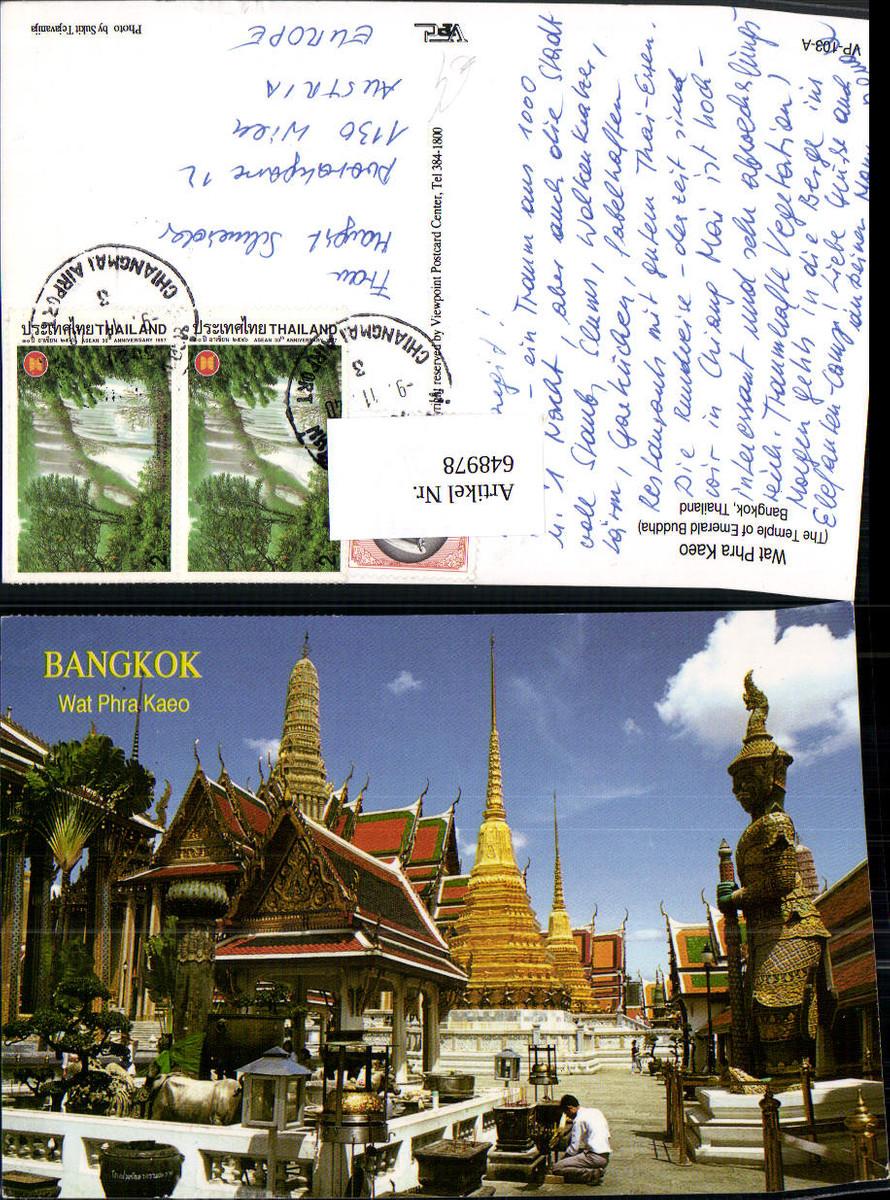648978,Wat Phra Kaeo The Temple of Emerald Buddha Bangkok Thailand günstig online kaufen