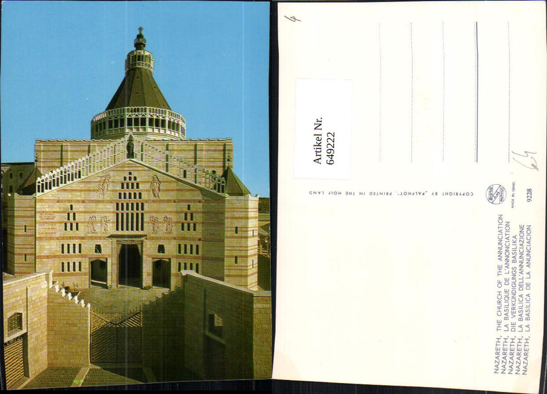 649222,Nazareth Verkündigungs Basilika The Church of Annunciation Israel günstig online kaufen