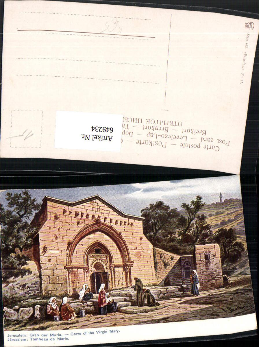 649234,Künstler Ak Jerusalem Grab der Maria Grave of the Virgin Mary Israel günstig online kaufen