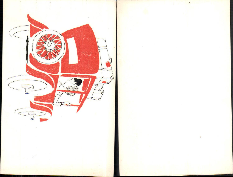Bekanntmachung 1958 Vermählung Ostermundingen anne-marie Gauthey + Jean Augsburger günstig online kaufen