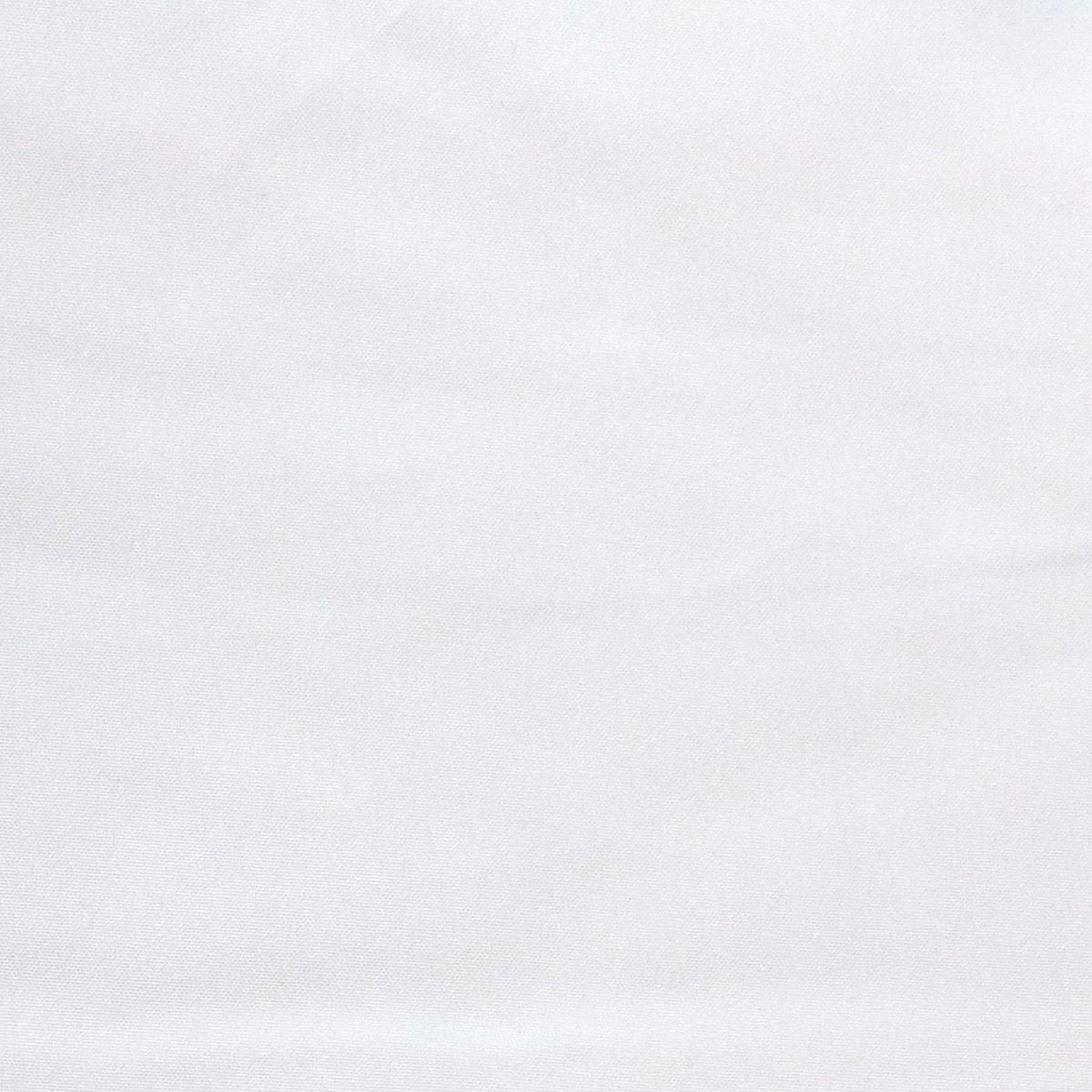 Kreativstoff Universalstoff Polyester Stretch weiß