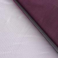 Kreativstoff Tüll Polyester bordeaux rot 1,4m Breite