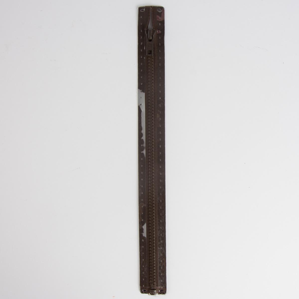 Prym Reißverschluss Kunststoff teilbar grob Col. 881 60cm