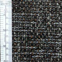 Bezugsstoff Möbelstoff Polsterstoff Struktur grau braun