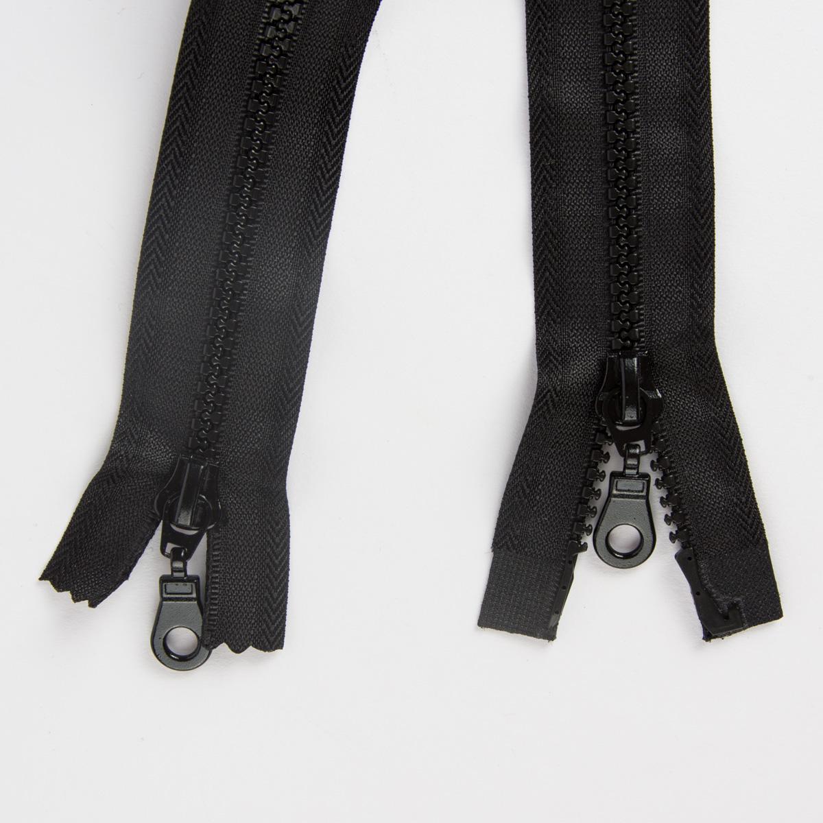 Prym Reißverschluss 2 Wege teilbar Kunststoff Col. 000 schwarz 65cm
