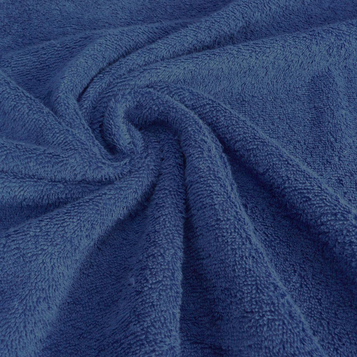 frottee handtuch stoff meterware dunkelblau ebay. Black Bedroom Furniture Sets. Home Design Ideas