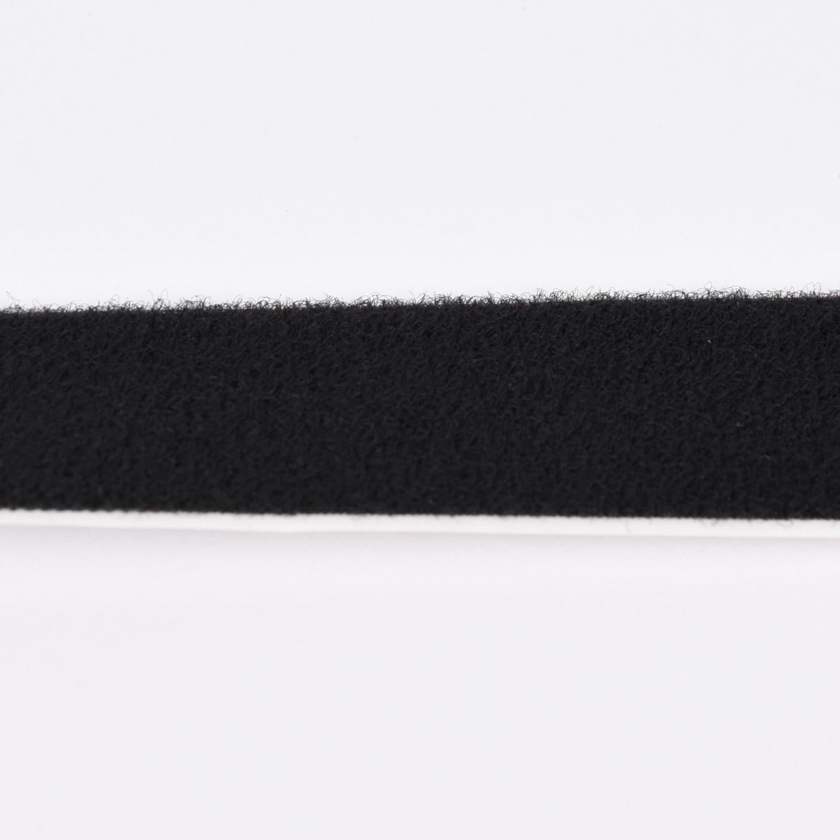 Flauschband Klettband Gardinenband selbstklebend schwarz Breite 20mm