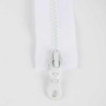 Prym Zweiwege Reißverschluss Kunststoff weiß Länge: 85cm – Bild 3