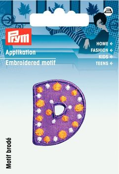 Prym Applikation Buchstabe D ca. 2,5x3cm