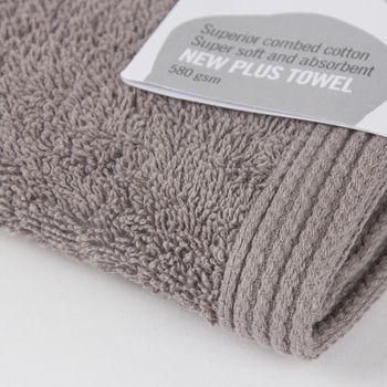 Frottee Handtuch Duschtuch Gästetuch grau – Bild 9
