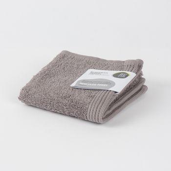 Frottee Handtuch Duschtuch Gästetuch grau – Bild 10