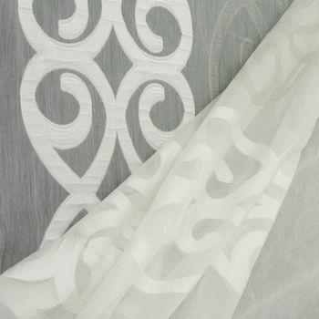 Rasch Stores Gardinenstoff Meterware Anthemion Ornamente weiß grau 290h – Bild 1