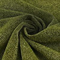 Lurexstoff Glitzerstoff Faschingsstoff elastisch Glitzer grün 1,5m Breite 001