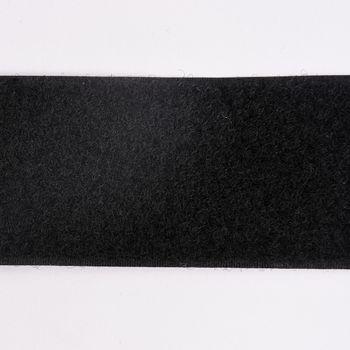 Klettband Flauschband Gardinenband schwarz Breite: 5cm – Bild 1