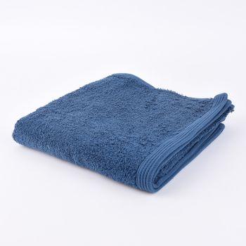 Frottee Handtuch Duschtuch Gästetuch dunkelblau – Bild 4