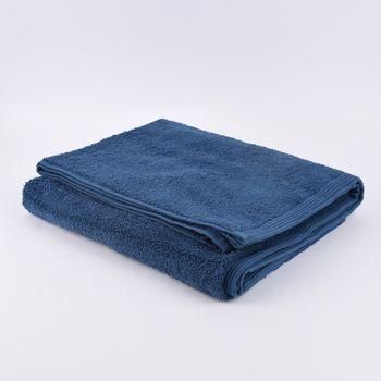 Frottee Handtuch Duschtuch Gästetuch dunkelblau – Bild 8