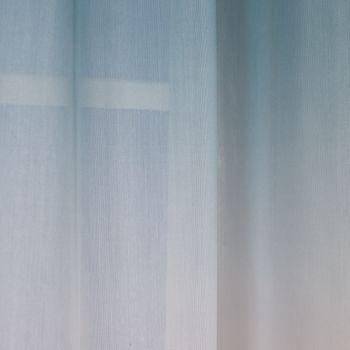 Schlaufenvorhang Farbverlauf beige weiß blau grün 140x255cm – Bild 6
