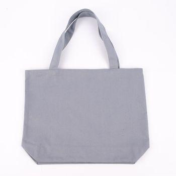 Stoff Shopper blanko mausgrau 46x35cm – Bild 1