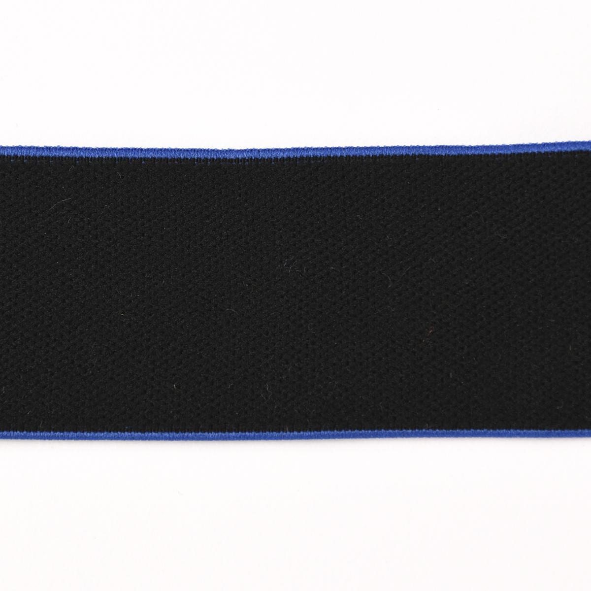 Gummiband mit farbigem Rand schwarz kobalt Breite: 4cm
