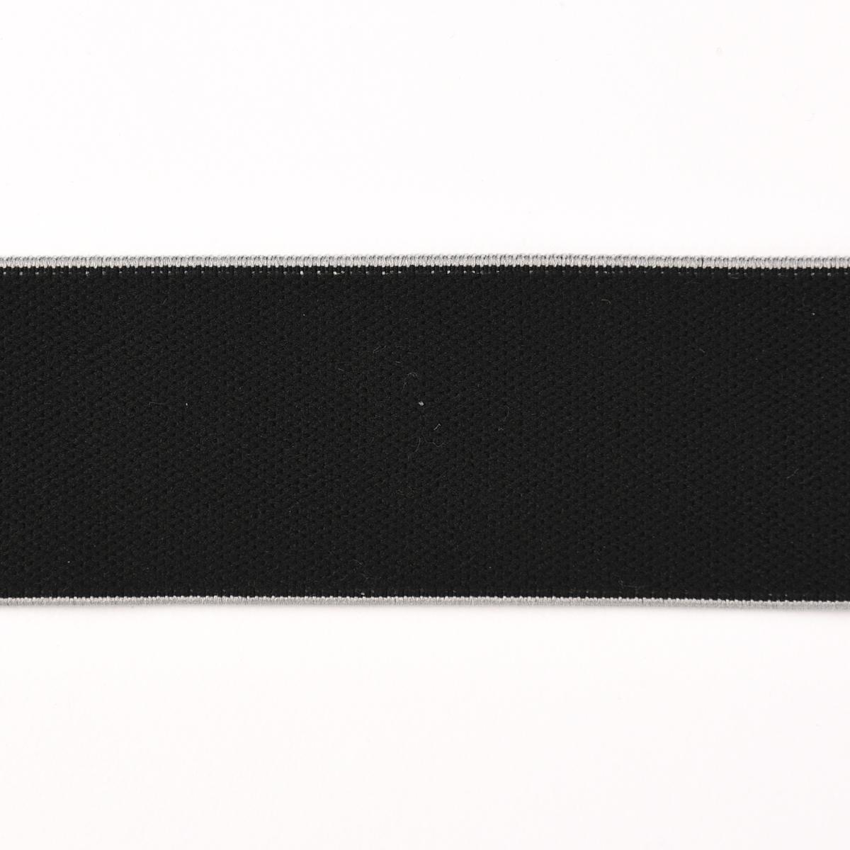 Gummiband mit farbigem Rand schwarz grau Breite: 4cm