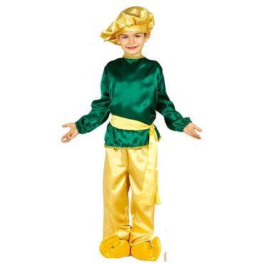 Heiliger König Melchior Kostüm für Kinder