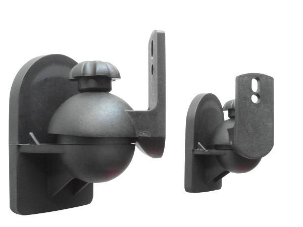 2 Stück Halter Boxen-Halterungen Lautsprecher Befestigung Lautsprecherhalter schwarz Modell: BH4B