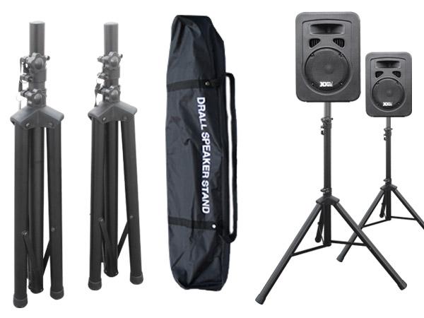 2 Stück Boxenständer Stativ Ständer mit 1 x Tasche für Audio Speaker Lautsprecher Modell: BS3x2_BS3TKx1