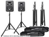 2 Stück Boxenständer Stativ Ständer mit 2 x Tasche für Audio Speaker Lautsprecher Modell: BS3x2_BSTx2