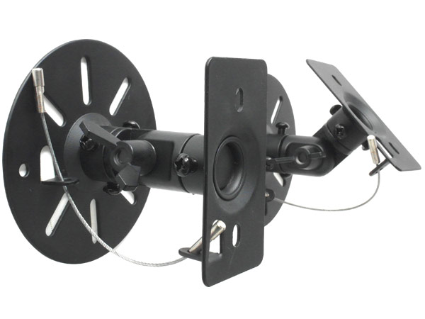 2 Stück Wandhalterungen für Lautsprecher Boxen Boxenhalterung schwenkbar neigbar Speaker Befestigung Modell: BS9B