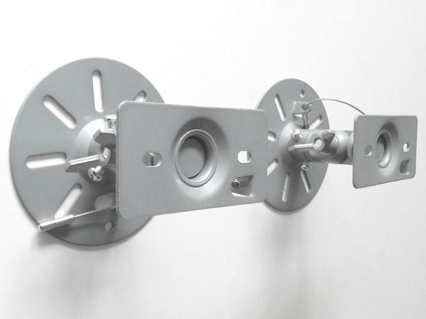 2 Stück Wandhalterungen silber-grau für Lautsprecher Boxen schwenkbar neigbar Modell: BS9S