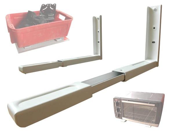 Wandhalterung Mikrowelle Mikrowellenhalterung Lautsprecher Halterung ausziehbar Weiß Modell: H71W