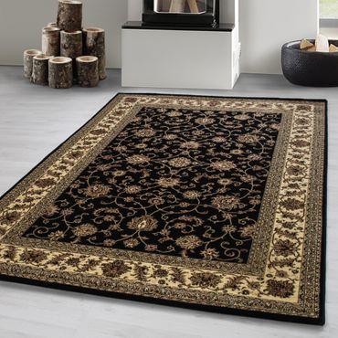 Orientteppich kurzflor Orientalisch Traditional Afghanischer Muster Schwarz  – Bild 1
