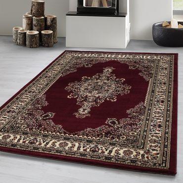 Orientteppich kurzflor Orientalisch Traditional Afghanischer Muster Rot  – Bild 1