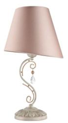 Casa Padrino Baroque Table Lamp Beige / Peach Gold / Pink Ø 23 x H. 47 cm - Baroque Style Furniture