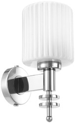 Casa Padrino Luxury Wall Lamp Silver / Vintage White 13 x 18 x H. 28.5 cm - Hotel & Restaurant Wall Light with Glass Lampshade