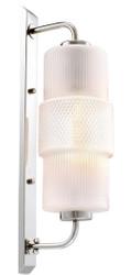 Casa Padrino Luxus Wandleuchte Silber / Weiß 14 x 18 x H. 53 cm - Designer Leuchte