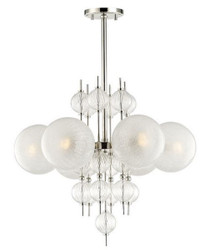 Casa Padrino Luxury Chandelier Silver Ø 69.2 x H. 63.5 cm - Luxury Quality